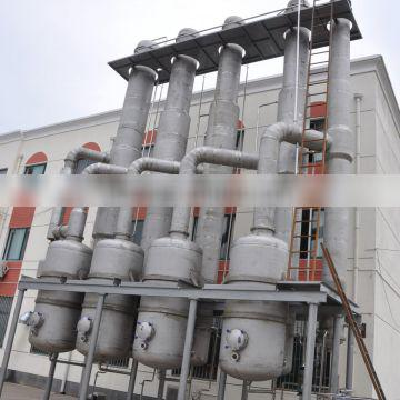 Falling Film Evaporator for Syrup