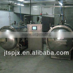 two parallel connection pot hot water immersion machine for food