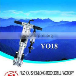 Y018 Hand-hold Rock Drill