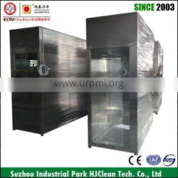 Hand-operated clean room clean stoker with double door