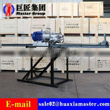 huaxiamaster KHYD110 5.5KW Electric Motor Rock Drilling Rig for sale