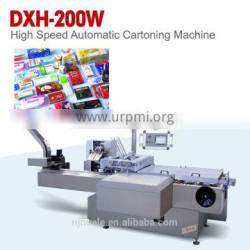 Manufacturing lined carton packing machine/Auto carton packing machine