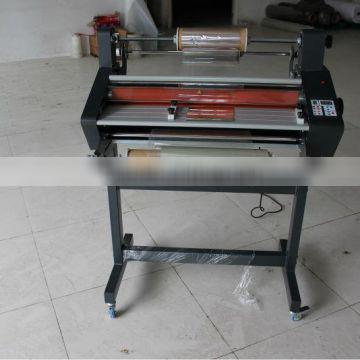 New High-tech 650mm Material Wide Film Laminating Machine