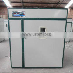 TD-2112 best price poultry incubator/chicken incubator made in China