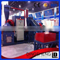 New design best quality copper cable recycling machine