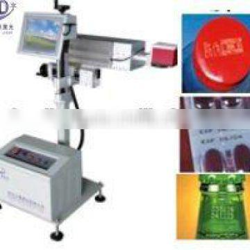 Synthesized Technical 30W Online Medication Package Laser Date Code Machine