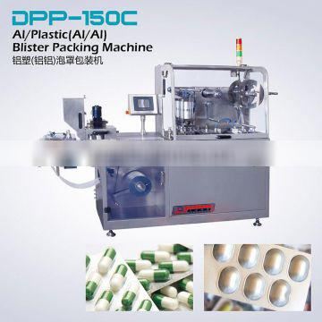 Factory Direct Automatic Blister Packaging Machine
