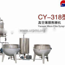 CY-318 Vacuum Micro Film Syrup Cooker