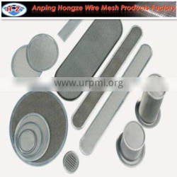 Made in China stainless steel Filter Disc Wire Mesh (manufacturer)