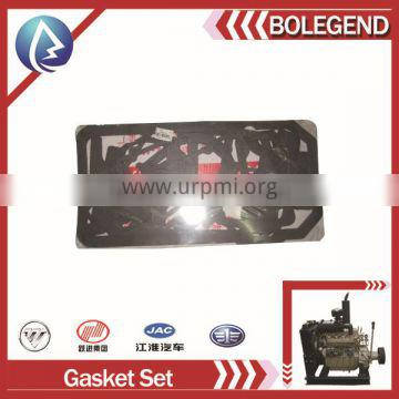 customizable ISO9000 Certification 4 cylinder diesel engine spare parts YN490 gasket set