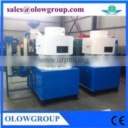 high quality high discount double vertical ring-die wood pellet manufacturing equipment