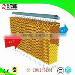 7090 /5090 evaporative cooling pad for greenhouse air cooler