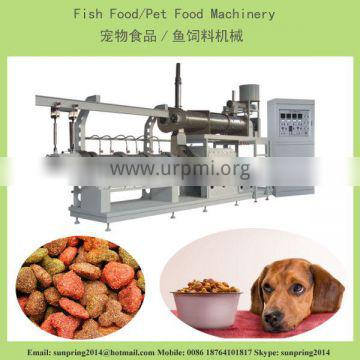Dog Food Machine with Extrusion