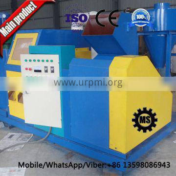99.9% separation rate cable wire granulator for sale