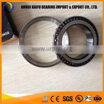 China supply taper roller bearing HR30236J in cheap price
