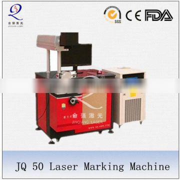 laser yag marker for metal or non-metal materials