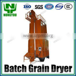 Competitive Price Dry Machine Drying Systerm Chinese Factory Circulating Rice Dryer Electric Leakage Protection 5HL-10
