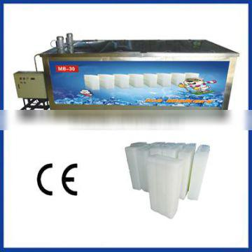 Powerful electric commercial ice block making machine 2014 (MB-30)