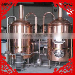 3000l large beer brewing equipment for sale