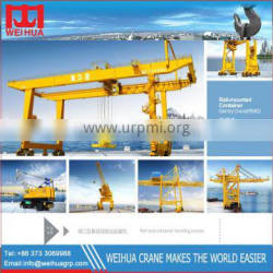 RMG type rail mounted gantry crane RMG16T with China's famous brand WEIHUA container crane