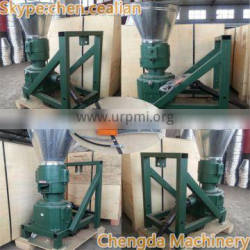 CE approved Factory direct supply biomass PTO rice hus hay straw pellet making machine for outdoor use