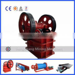 2017 best sale new design low price jaw crusher 15-60tons spain