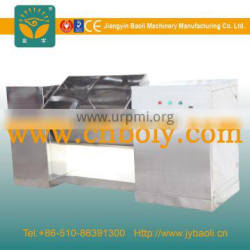 Chinese Trough-shaped chemical powder Mixer for sale