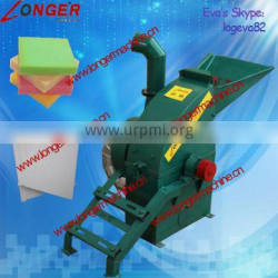 foam board crushing machine/sponge cutting machine