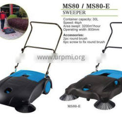 manual sweeper 30L double adjust button for OBI in yongkang