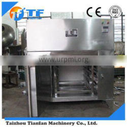 RXH-6 hot air oven/Powder drying oven/grain drying oven