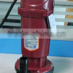 water cooling pad submersible water pump for greenhouse