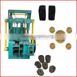 HOT!DIRECT MANUFACTURER!Multifunctional Wood Waste BBQ Charcoal Machine