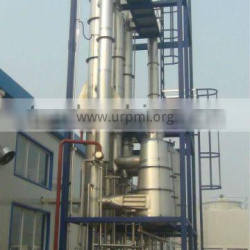 automatic multi-effect falling film juice evaporator with aroma recovery