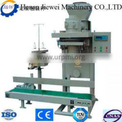 2015 advanced powder granules bagging packing machinery with low price high eifficiency