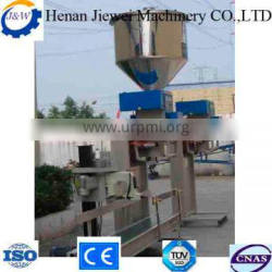 poultry feed packing filling machine for sale