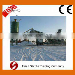 YHZS100 Hauling Mobile Concrete Mixing Plant on sale