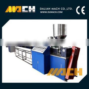 Fully Automatic Three Colors Plastic Pipe Making Machine