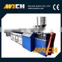High Speed PP Material Colorful Straight Plastic Drinking Straw Extrusion Machine