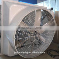 yaoshun exhaust fan with glass steel material