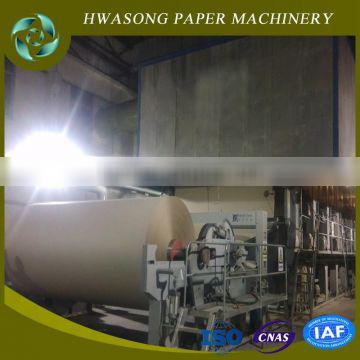 787mm-1575mm high speed waste paper recycling craft paper making machine