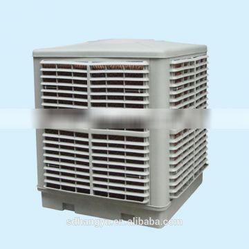 H Y2013 new product big air flow cooling pad system water cooler air conditioner