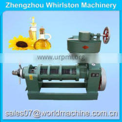 2016 commercial sunflower oil extraction machine / sunflower oil making machine