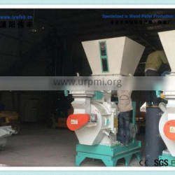 Pellet Machine, Wood Pellet Machine, Wood Pellet Mill