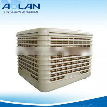 AOLAN best supplier in china for desert air cooler AZL18-ZX10B