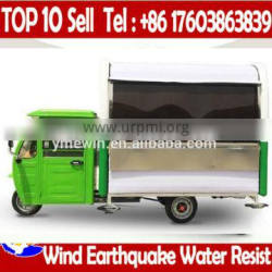 Motorcycle Food Mobile Customized!! Tricycle Electric Cart