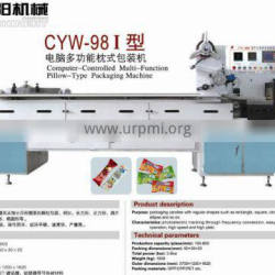 CYW-98I Computer-Controlled Multi-Function Pilollow-Type Packaging Machine