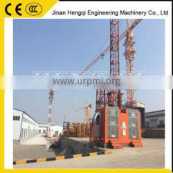 single professional lifting equipment, building hoist,construction hoist