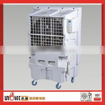 high quality evaporative cooler with competitive price