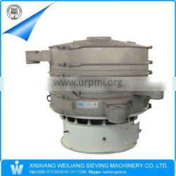 Weiliang rotary screen separator/wheat flour vibrating screen