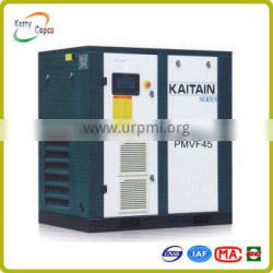 PMVF45 45kw eco silent permanent magnet variable frequency screw air compressor for industrial
